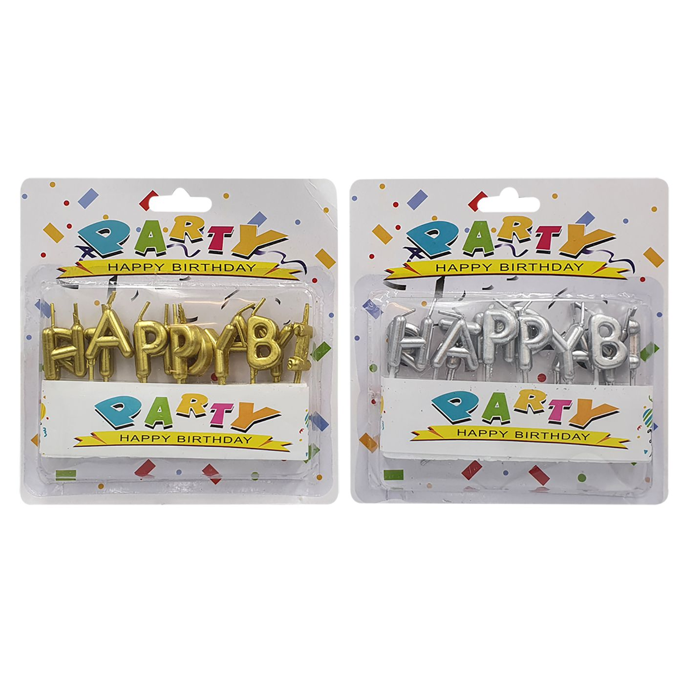 ΚΕΡΙΑ HAPPY BIRTHDAY ΧΡΥΣΟ-ΑΣΗΜΙ