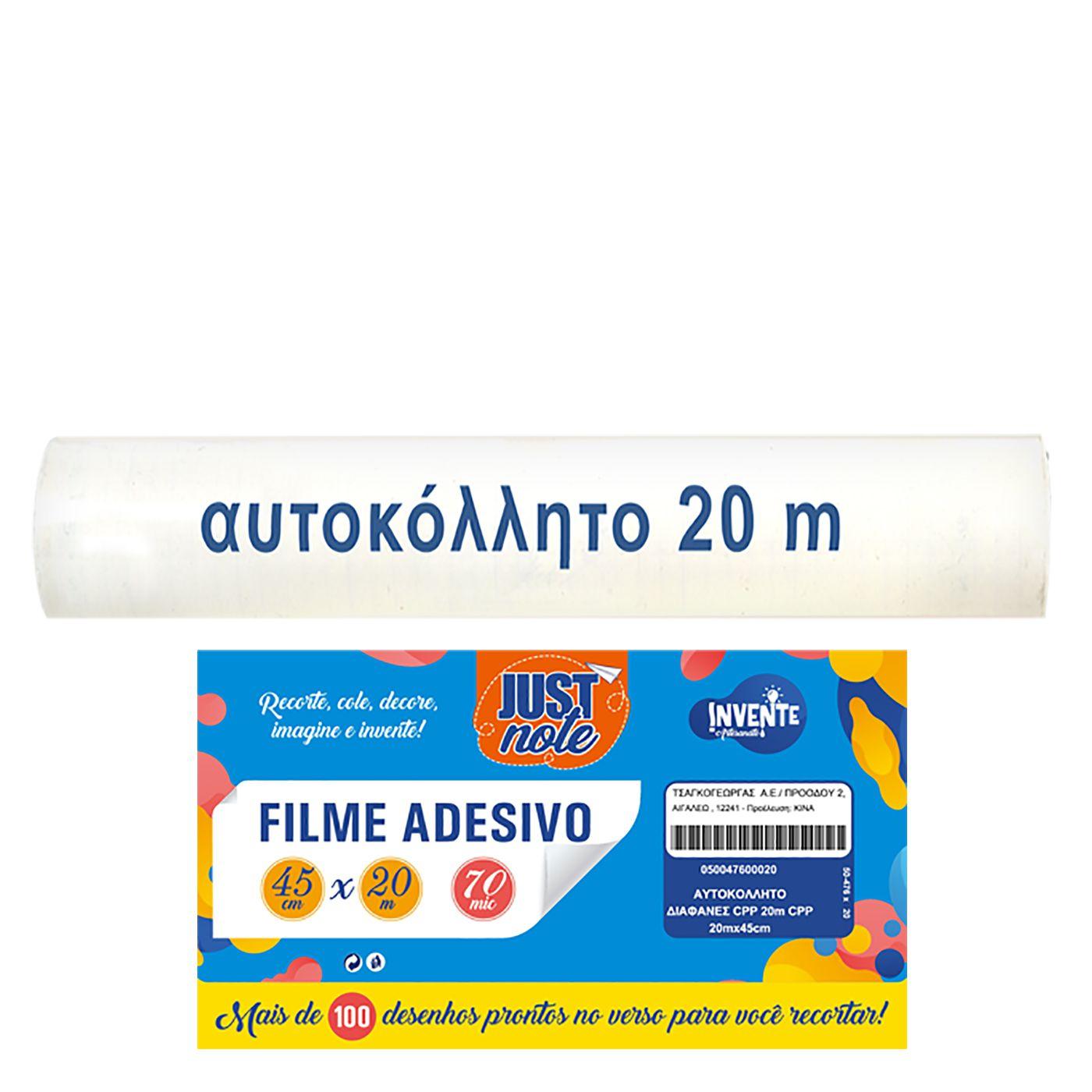 ΑΥΤΟΚΟΛΛΗΤΟ ΔΙΑΦΑΝΕΣ CPP 20m ΠΛΑΤΟΣ=45cm,ΠΑΧΟΣ=0,07mm