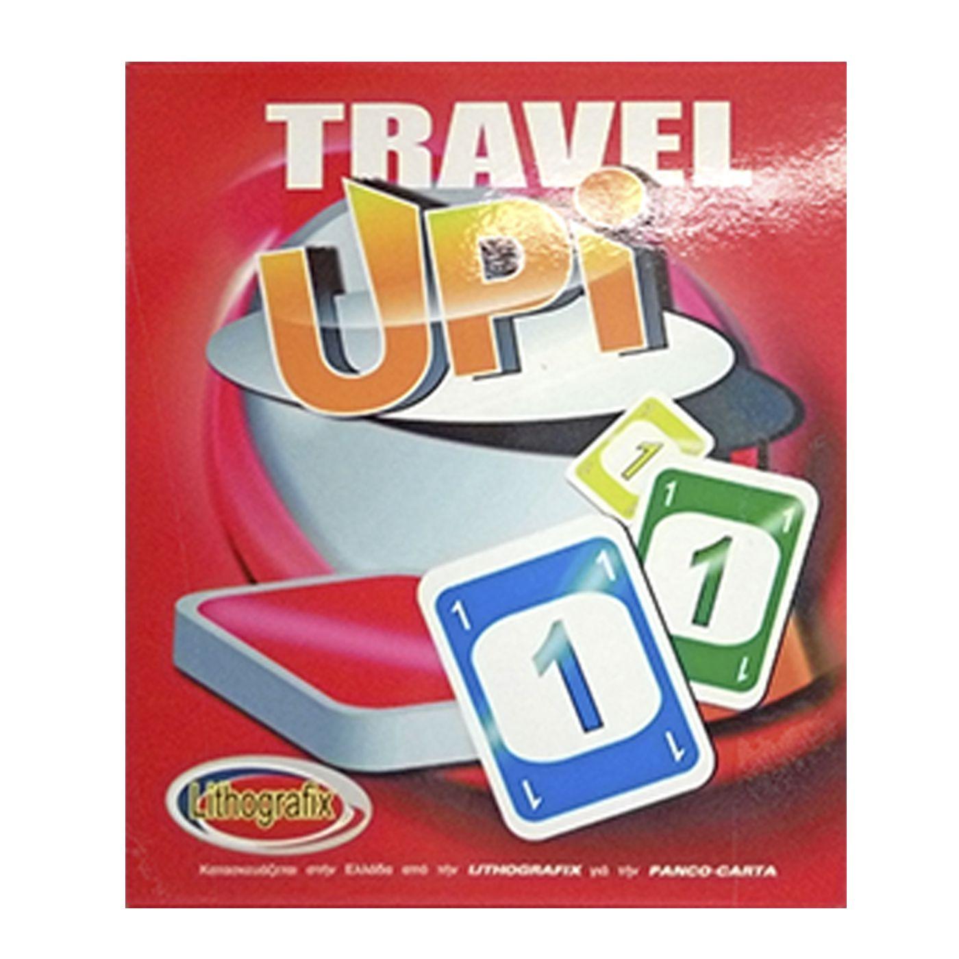UPI TRAVEL 16x20cm