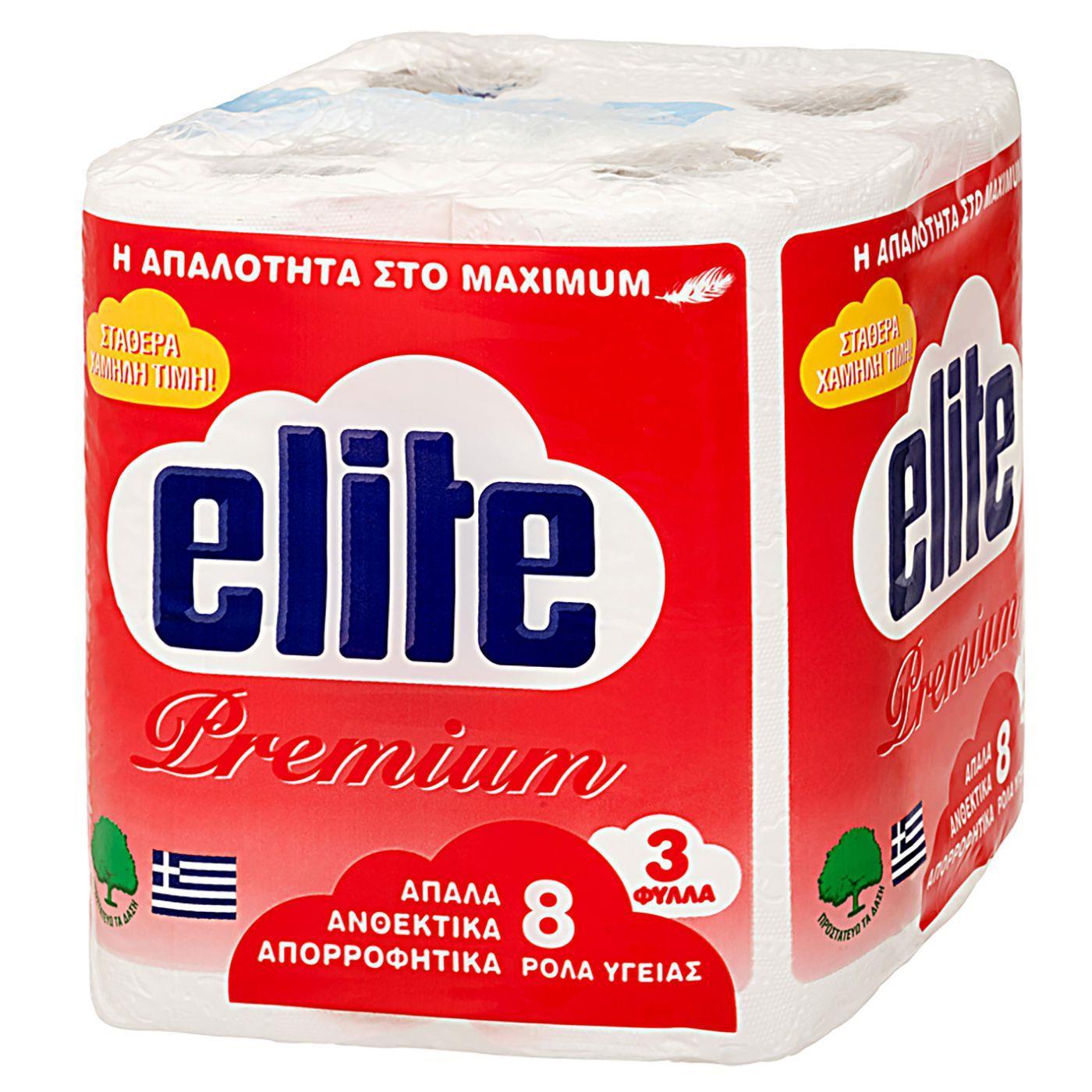 ΧΑΡΤΙ ΥΓΕΙΑΣ ELITE  ΠΑΚ=8 ΡΟΛΛΑ 75gr