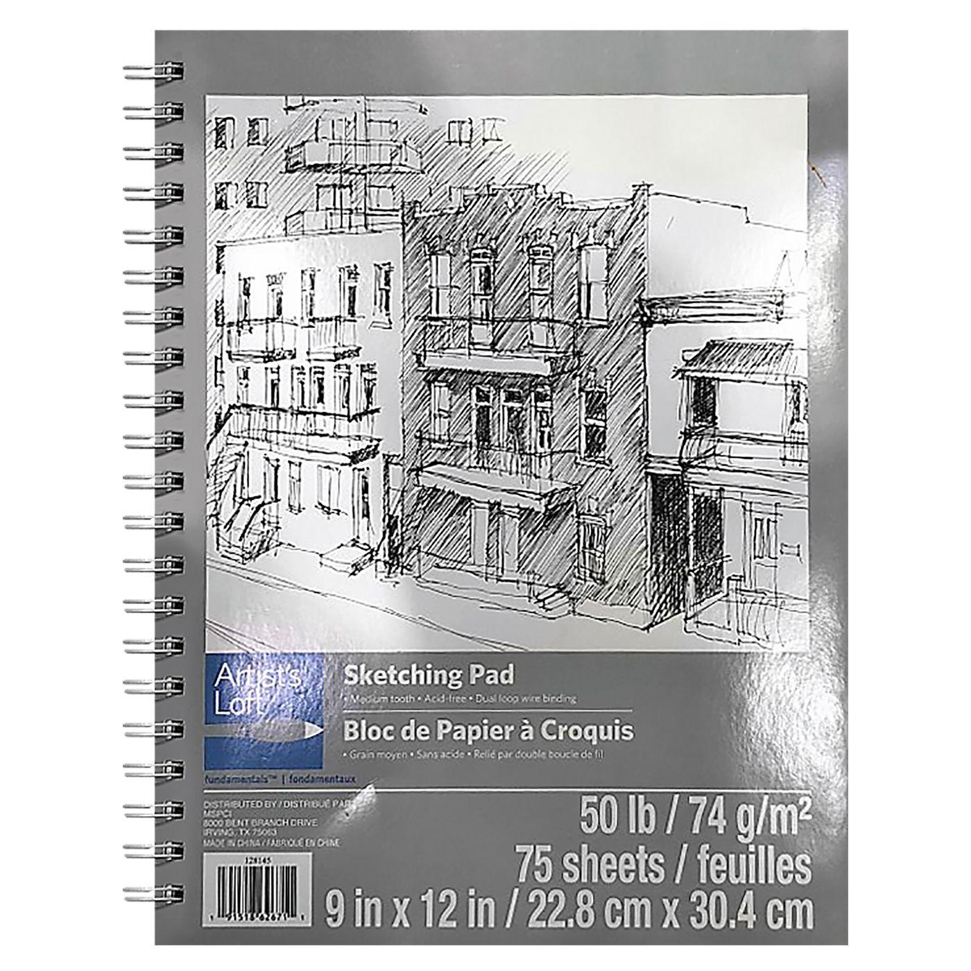 ΜΠΛΟΚ ΣΧΕΔΙΟΥ SKETCH BOOK 24x30,5cm
