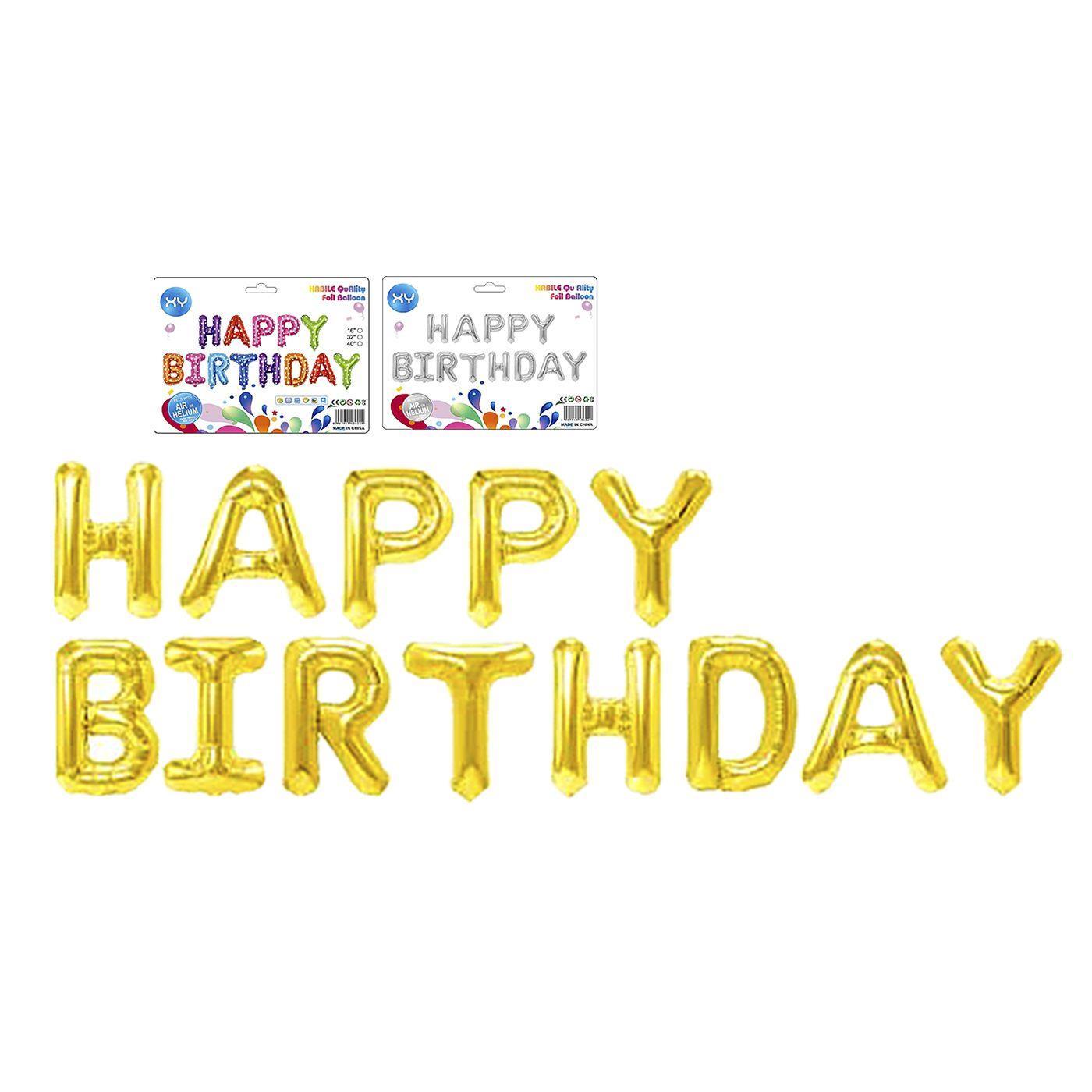 ΦΟΥΣΚΩΤΟ ΜΕΤΑΛΛΙΖΕ HAPPY BIRTHDAY ΥΨΟΣ ΓΡΑΜΜΑΤΩΝ=42cm
